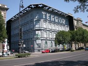 Casa del Terror